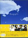 【中古】サプリ BOX 【DVD】/伊東美咲DVD/邦画TV