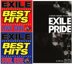 【中古】EXILE BEST HITS−LOVE SIDE/SOUL SIDE−(初回限定盤)(2CD+3DVD)/EXILECDアルバム/邦楽