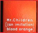 【中古】[(an imitation) blood orange](初回限定盤)(DVD付)/Mr.ChildrenCDアルバム/邦楽