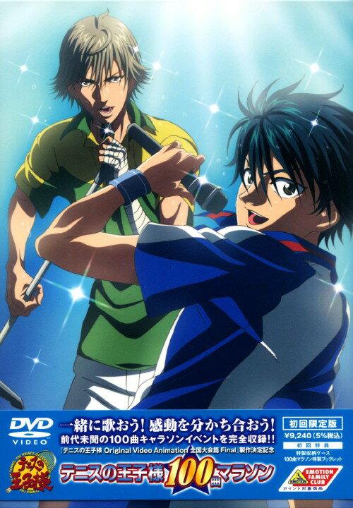 アニメ, その他 100 DVDDVD