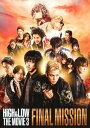 【中古】HiGH&LOW THE MOVIE3/FINAL MISSION 【DVD】/AKIRADVD/邦画アクション