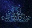 【中古】Shiro SAGISU Music from EVANGELION 3.0 YOU CAN(NOT)REDO./鷺巣詩郎