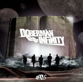 【中古】#PRLG(初回限定盤)(DVD付)/DOBERMAN INFINITYCDアルバム/邦楽