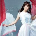 【中古】Maybe the next waltz/小松未可子CDシングル/アニメ