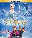 【SOY受賞】【中古】アナと雪の女王 MovieNEX BD+DVDセット 【ブルーレイ】/クリステン・ベルブルーレイ/海外アニメ・定番スタジオ