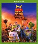 【中古】トイ・ストーリー 謎の恐竜ワールド Blu−ray+DVDセット/トム・ハンクスブルーレイ/海外アニメ・定番スタジオ