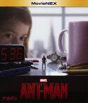 【中古】MV】アントマン MovieNEX BD+DVDセット 【ブルーレイ】/ポール・ラッド