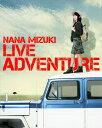 【中古】NANA MIZUKI LIVE ADVENTURE 【ブルーレイ】/水樹奈々ブルーレイ/映像その他音楽