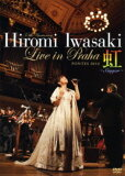 【中古】岩崎宏美/LIVE IN PRAHA 【DVD】/岩崎宏美DVD/映像その他音楽