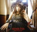 【中古】miracle fruit/栗林みな実CDアルバム/アニメ
