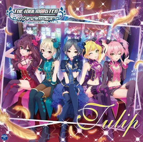 サウンドトラック, TVアニメ THE IDOLMSTER CINDERELLA GIRLS STARLIGHT MASTER 02 Tulip()()()()()CD