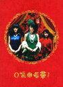 【中古】おろち 【DVD】/木村佳乃DVD/邦画ホラー