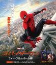 【中古】スパイダーマン:ファー・フロム・