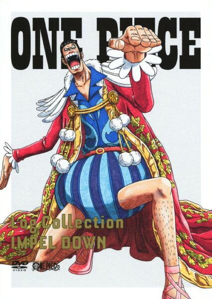 中古 ONEPIECELogCollection「IMPELDOWN」 DVD /田中真弓DVD/コミック