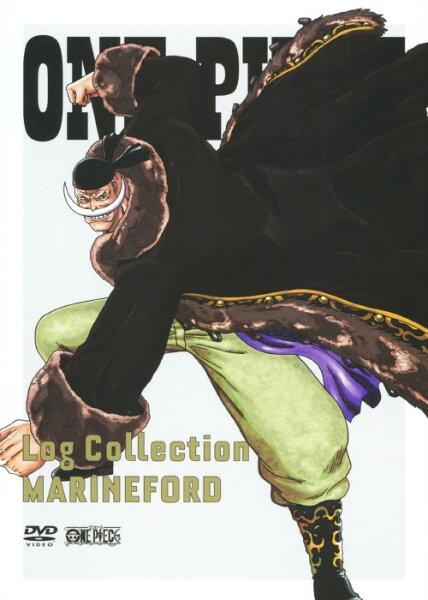 中古 ONEPIECELogCollection「MARINEFORD」 DVD /田中真弓DVD/コミック
