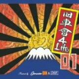 【中古】旧車會4Life 01/GANXSTA D.XCDアルバム/邦楽