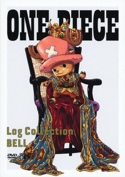 中古 期限)ONEPIECELogCollection「BELL」 DVD /田中真弓DVD/コミック