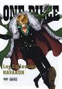 【中古】期限)ONE PIECE Log Collection 「NAVARON」 【DVD】/田中真弓DVD/コミック