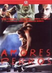 【中古】アモーレス・ペロス SP・コレクターズ・ED 【DVD】/エミリオ・エチェバリアDVD/洋画アクション