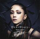 【中古】Dear Diary/Fighter(DVD付)/安室奈美恵CDシングル/邦楽