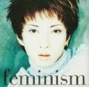 【中古】feminism/黒夢CDアルバム/邦楽