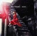 【中古】May Dream(初回限定盤A)(ブルーレイ付)/aikoCDアルバム/邦楽
