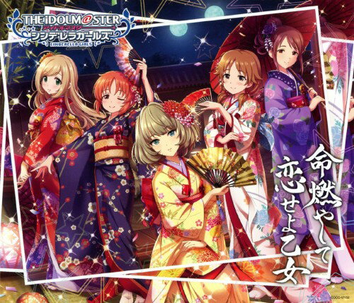 サウンドトラック, TVアニメ THE IDOLMSTER CINDERELLA GIRLS STARLIGHT MASTER 12()()()()()CD