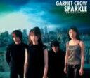 【中古】SPARKLE〜筋書き通りのスカイブルー〜/GARNET CROWCDアルバム/邦楽