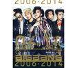 【中古】THE BEST OF BIGBANG 2006−2014(3CD+2DVD)/BIGBANGCDアルバム/ワールドミュージック