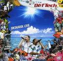 【中古】Def Tech/OKINAWA LIVE 【DVD】/Def TechDVD/映像その他音楽