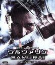 【中古】ウルヴァリン:SAMURAI ブルーレイ&DVD 【ブルーレイ】/ヒュー・ジャックマンブルーレイ/洋画SF