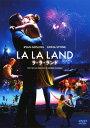 【中古】ラ・ラ・ランド スタンダード・ED 【DVD】/ライ...