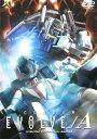 【中古】GUNDAM EVOLVE../Α (完) 【DVD】/古谷徹DVD/SF