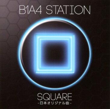 【中古】B1A4 STATION SQUARE −日本オリジナル曲−/B1A4CDアルバム/ワールドミュージック
