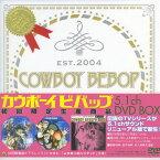 【中古】カウボーイビバップ 5.1ch BOX 【DVD】/山寺宏一