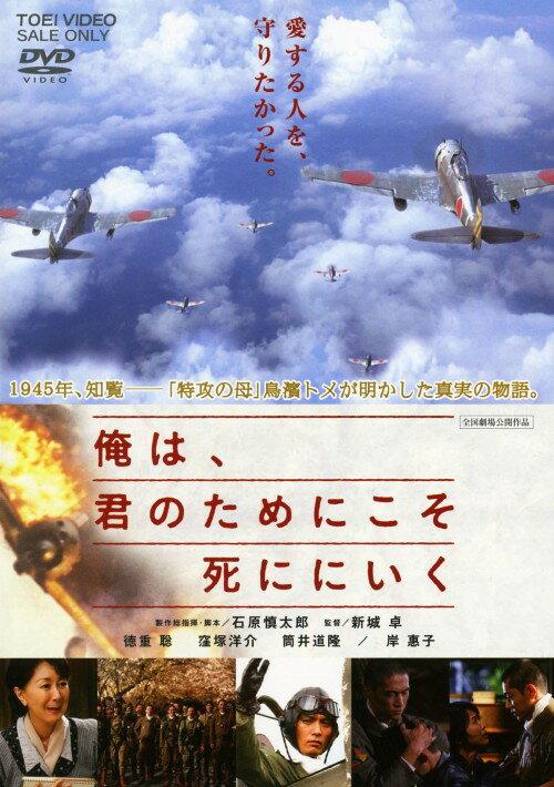 邦画, 戦争 () DVDDVD