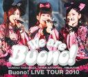 【中古】We are Buono! Buono! LIVE TOUR 2010 【DVD】/Buono!DVD/映像その他音楽