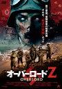 【中古】オーバーロードZ 【DVD】/ドミニク・スウェインDVD/洋画SF