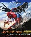 【中古】スパイダーマン:ホームカミング BD&DVDセット 【ブルーレイ】/トム・ホランドブルーレイ