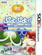 【中古】ぷよぷよ!! アニバーサリーピンズコレクション (限定版)ソフト:ニンテンドー3DSソフト/パズル・ゲーム