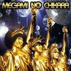 【中古】メガミノチカラ(DVD付)/矢島美容室CDシングル/邦楽