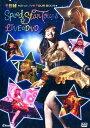【中古】平野綾/2nd LIVE TOUR 2009 スピード・スターツ… 【DVD】/平野綾
