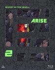 【中古】2.攻殻機動隊 ARISE 【ブルーレイ】/坂本真綾ブルーレイ/SF