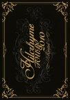 【中古】Hilcrhyme TOUR 2010「リサイタル」 【DVD】/ヒルクライム