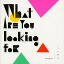 【中古】What are you looking for/ハナレグミCDアルバム/邦楽