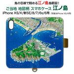 ご当地地図柄スマホケース江ノ島1