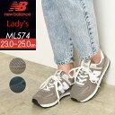 ニューバランス new balance ML574 レディー