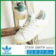 adidas Orizinal アディダス オリジナルス STAN SMITH スタンスミス レディース スニーカー S80025【コンビニ受取対応商品】