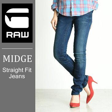 【送料無料】G-STAR RAW ジースターロウ 3301 MIDGE(ミッジ)ストレートフィット レディース デニムパンツ ジーンズ D02153.6553【郵便局/コンビニ受取対応】