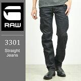 【送料無料】G-STAR RAW ジースターロウ 3301 Straight Jeans メンズ デニム ジーンズ ストレート 51002-8082【コンビニ受取対応商品】